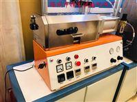微型注塑机