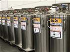 DC230LP 查特杜瓦瓶 質譜儀專配MVE液氮罐