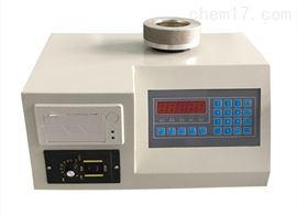 ZRX-27385微电脑型粉体密度测定仪