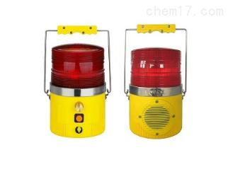 MTC-8EX 充电式声光警示灯