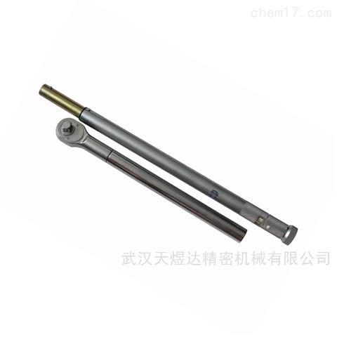 预置式扭力扳手MD-1000 300-1000N.m