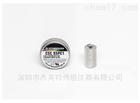 高溫鋰電池BCX85系列\QTC85
