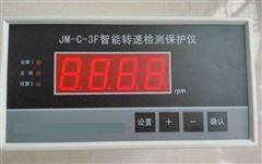 S2184/VB-Z470B正反转监测保护仪