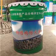 鋼結構防火涂料廠家/室內薄型一桶多少錢