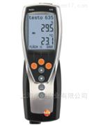 手持式温湿度记录仪