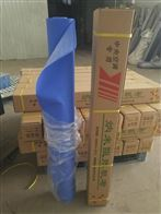 纳米防火布厂家_中央空调专用纳米阻燃帆布
