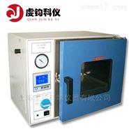 DZF-6250臺式真空干燥箱250L