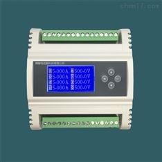 智能2 4 6 8 16路多通道巡检电压电流表0-5A