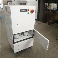 JC-5500 5.5KWJC-5500工业布袋集尘机*