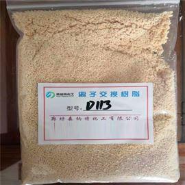 高质量D113SC大孔阳离子交换树脂
