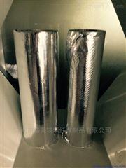 300克供应防火铝箔玻璃纤维布厂家
