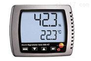 testo608-H2溫濕度儀
