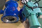 Q947MF钢铁厂电动卸灰球阀