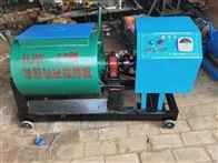 HJW-60/30/15型强制式单卧轴混凝土搅拌机质量保证包邮