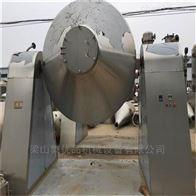二手2立方3立方双锥回转干燥机南京销售