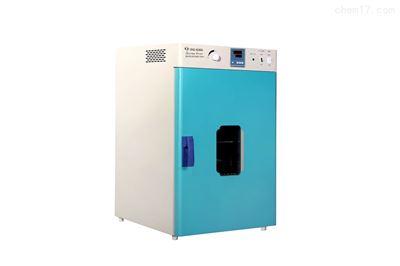 DHG-9240A电热恒温鼓风干燥箱 热风循环烘箱