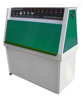 LTAO-84紫外光耐气候试验箱