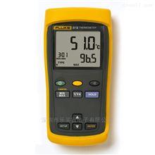 Fluke福禄克 50II系列 接触型数字温度表