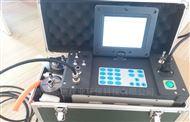 提供全国地区LB-70C型自动烟尘烟气测试仪