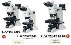 尼康光學顯微鏡
