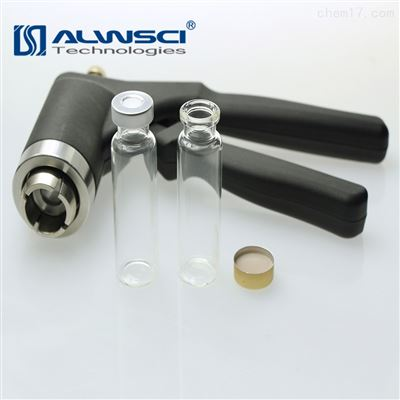 C0000264钳口进样瓶瓶盖11mm 20mm压盖器启盖器手动