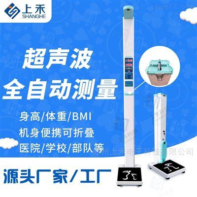 SH-200全自动身高体重测量仪