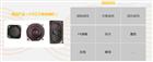音频测试东莞奥普新喇叭测试方案一拖二高效测试系统