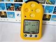 便攜式一氧化碳測定儀