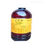 藥用大豆油
