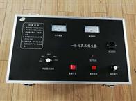 ZD9601D电缆故障一体化测试电源