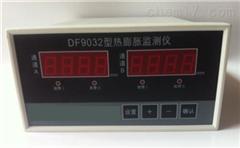 DF9052热膨胀监视仪