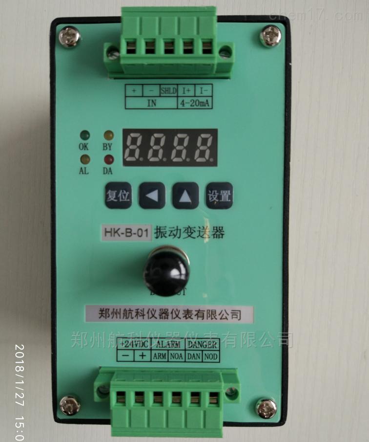 BSQ073行程变送器BSQ073
