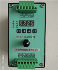 BSQ073C行程变送器