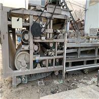二手宽1米2米2.5米3米3.5米带式压滤机