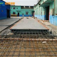 亳州120吨电子地磅/汽车衡尺寸规格