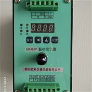 JM-B-3BL振动烈度变送器