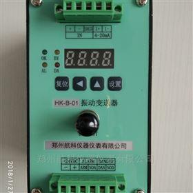 QBJ-TD-1油动机传感器