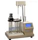 石油及合成液抗乳化測定儀