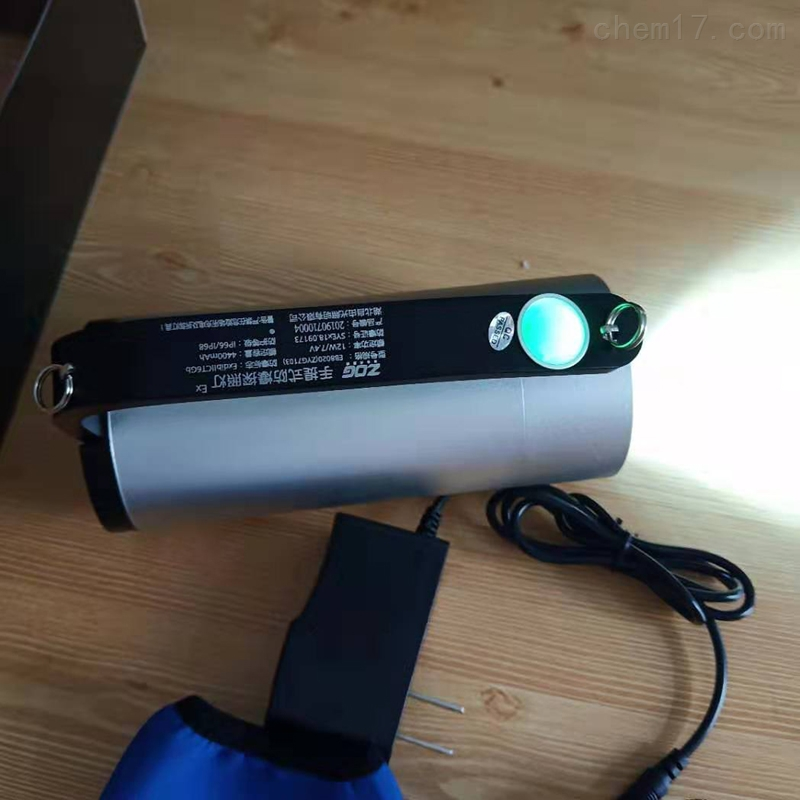 CBH5053多功能强光低电压充电防爆手提灯