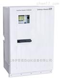 德国恩德斯豪斯E+H高精度氨氮分析仪