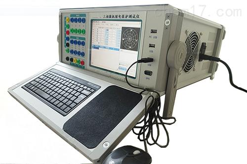 便捷式三相继电保护测试仪