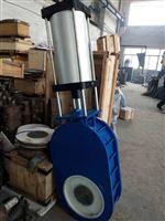Z674TC气动陶瓷出料阀供应