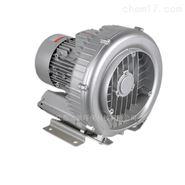 15KW真空高压旋涡吸料上料气泵