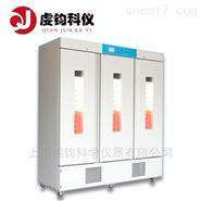 HWS-2000FT低温恒温恒湿箱2000L