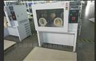 LB-350NLB-350N低浓度称量恒温恒湿箱