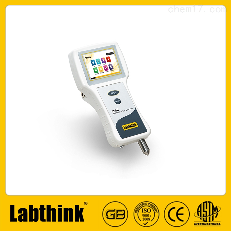 C650包装残氧仪