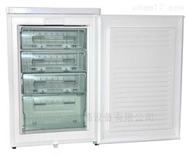 FYL-YS-128L醫用低溫冰箱-藥品恒溫保存箱