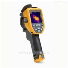 Fluke TiS50福禄克Fluke TiS50 红外热像仪