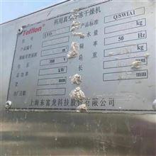 出售二手5平方东富龙真空冷冻干燥机长沙