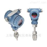 端面熱電阻WZP2-236S-上海自動化儀表三廠